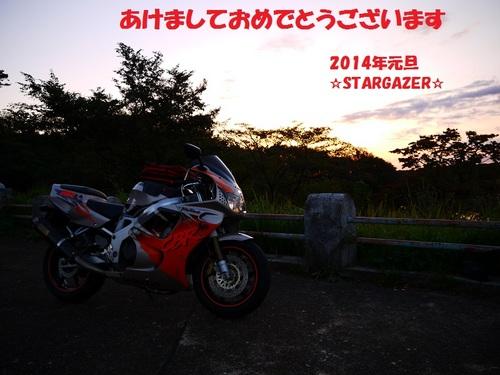 2014年賀.jpg
