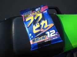 CIMG4329.JPG